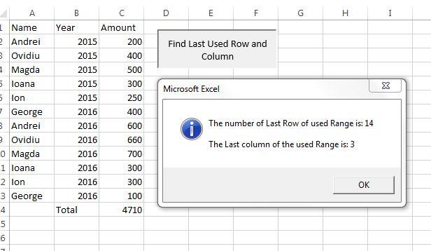Last Row method screen